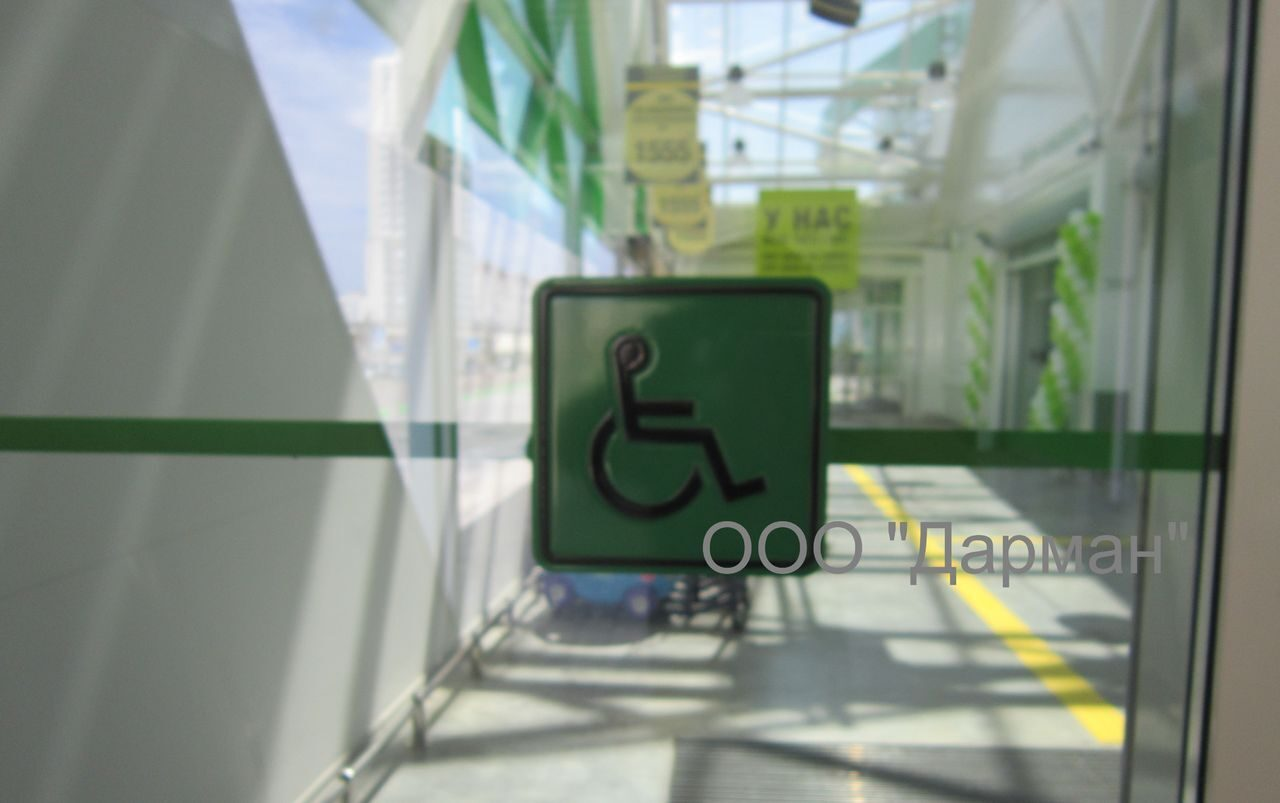 Железнодорожная городская больница официальный сайт